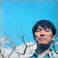 花とおなじ(アナログ限定盤)<完全生産限定盤>