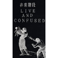 Live and Confused