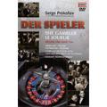 Prokofiev: The Gambler (Film Opera) / Gennady Rozhdestvensky, Choir & Orchestra Of The Ussr National Radio & Television, etc