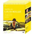 ルイ・マル DVD-BOX I