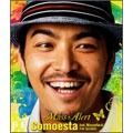 Comoesta feat. Massattack from Spontania