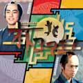 NHK土曜時代劇「オトコマエ!」オリジナル・サウンドトラック