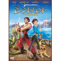 シンドバッド ~7つの海の伝説 スペシャル・エディション