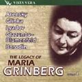 The Legacy of Maria Grinberg Vol.4 -Arensky/Glinka/Lyadov/etc (1946-66):Sergei Gorchakov(cond)/USSR State Radio Symphony Orchestra/etc