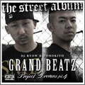 PROJECT DREAMS Pt.4 ~The Street Album~