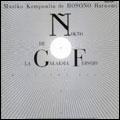 「銀河鉄道の夜」オリジナル・サウンドトラック
