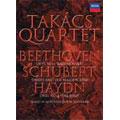 ベートーヴェン シューベルト ハイドン:弦楽四重奏曲