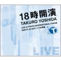 18時開演 ~TAKURO YOSHIDA LIVE at TOKYO INTERNATIONAL FORUM~ [3CD+DVD]