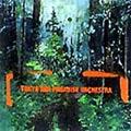 美しく燃える森 (アナログ限定盤)