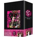 宮~Love in Palace ディレクターズ・カットDVD-BOX<年内期間限定生産>