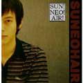 SUN!NEO! AIR!