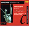 The Choires Of Sweden Vol.11:Durrner:Nu Med Frojd Och Glam/Wennerberg:Hor Oss, Svea/Stenhammar:Sverige Op.22-2/etc