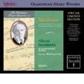 Gramophone Award Winners - Medtner / Demidenko, et al