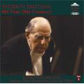 Smetana: Ma Vlast (1-14/1982) / Lovro von Matacic(cond), Vienna Radio Symphony Orchestra