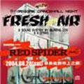 FRESH AIR 2004