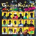 GOLDEN KILLER 2-ROCK DESIRE All Dub Mix-