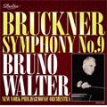 ブルックナー: 交響曲第9番 (自筆原稿に基づくオーレル版) (3/17/1946) / ブルーノ・ワルター指揮, NYP