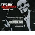 Eugen Mravinsky Box:Beethoven:Symphony No.4/Brahms:Symphony No.2/No.3/No.4/Bruckner:Symphony No.8/No.9/Tchaikovsky:Francesca Da Rimini/String Serenade/Capriccio Italien:E.Mravinsky