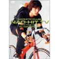 nao-hit TV-Live Tour Ver.4.0~吉他小子的動作喜劇電影和演唱會