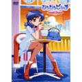 マーメイドメロディー ぴちぴちピッチ Vol.10