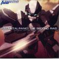 フルメタル・パニック!TSR OST