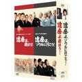 『達磨よ、遊ぼう!』『達磨よ、ソウルに行こう!』お買い得!ツインパック[OPSD-S600][DVD] 製品画像