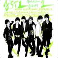 A'ST1 1st Mini Album