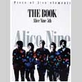 Piece of 5ive elements 「THE BOOK」 -Alice Nine 5th-