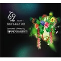 The 69 Steps Reflector Compiled & Mixed by Mirror System