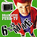 DRAMATIC PUNK-TV<タワーレコード限定>