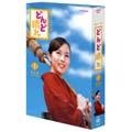 連続テレビ小説 どんど晴れ 完全版 DVD-BOX 1(4枚組)
