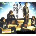 Mayday 2004 5th Album(New Ver)  [CD+VCD]