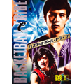 バスケットボール・トライブ DVD-BOX II(6枚組)