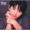 WHISPER ~小泉今日子IV