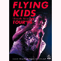 "FLYING KIDS""Break Through""TOUR'94"