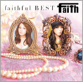 faithful BEST  [CD+DVD]<初回限定盤>