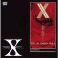 刺激! VISUAL SHOCK Vol.2
