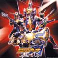 仮面ライダー剣(ブレイド) ソングコレクション [CCCD]
