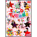 HAPPY☆LESSON EVENT DVD TV前夜祭!!