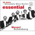 モーツァルト:自動オルガンのための3つの小品/シェーンベルク:五重奏曲op.26