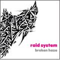 raid system [CD+DVD]