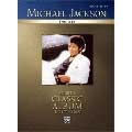 Michael Jackson 「スリラー」 ピアノ・ボーカル・ギター