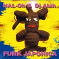 Funk Japonica