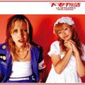 「下妻物語」オリジナル・サウンドトラック [レーベルゲートCD]