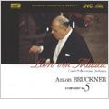 ブルックナー:交響曲第5番 (11/2-6/1970):ロヴロ・フォン・マタチッチ指揮/チェコ・フィルハーモニー管弦楽団