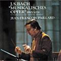 J.S.バッハ:音楽の捧げもの