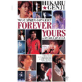 光GENJI SUMMER CONCERT '94 FOREVER YOURS at OSAKAJO