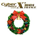 Cyber Trance Presents X'mas Trance[CCCD]