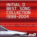 「頭文字(イニシャル)D」BEST SONG COLLECTION 1998-2004
