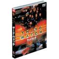 サード・ウォッチ セット1(DISC1~3)ソフトシェル